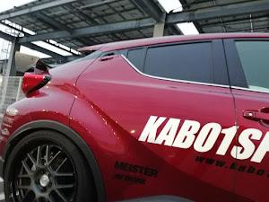 C-HR NGX50 G-Tのカスタム事例画像 カボワン·スポーツさんの2020年02月29日11:58の投稿