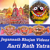 Jai Jagannath Bhajan VIDEOs