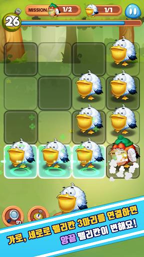 트리비오 퍼즐 이미지[3]