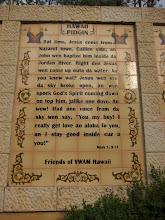 Photo: Mark 1:9-11 in Hawaiian Pidgin English