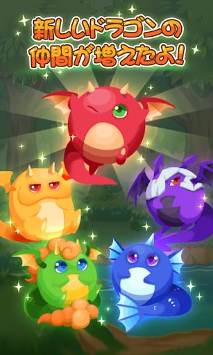 Dragon Pop! -Bubble Shooter-