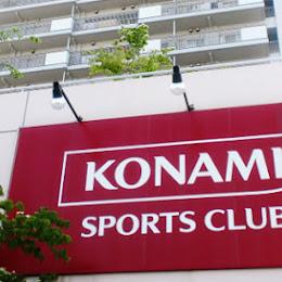 コナミスポーツクラブ はりまや橋のメイン画像です