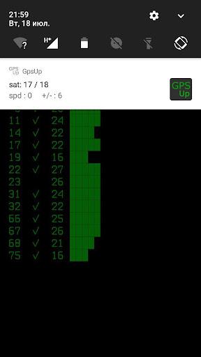 GPSUp 1.7.1 Screenshots 2