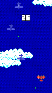 Bomber Plane- screenshot thumbnail