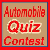 Automobile Quiz