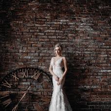 Wedding photographer Alisheykh Shakhmedov (alisheihphoto). Photo of 25.05.2018