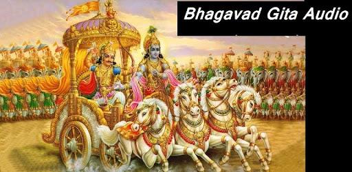 Bhagavath Geetha