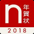 年賀状2018 ノハナ スマホで年賀状や写真付きはがきデザインが簡単作成できるアプリ apk
