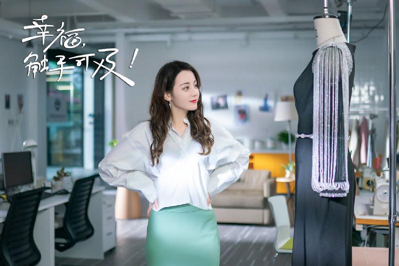 Drama: Love Designer | ChineseDrama.info