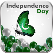 Independence Day - Pak Frames