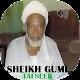 Sheikh Abubakar Gumi Tafseer apk