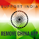 Remove Chinese App: Support India APK