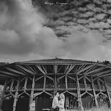 Wedding photographer Diego Vargas (diegovargasfoto). Photo of 26.01.2017