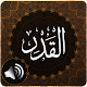 Surah Qadr Audio for PC-Windows 7,8,10 and Mac