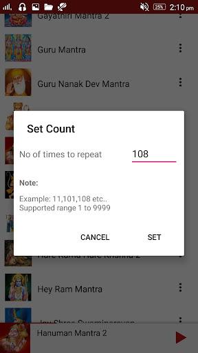 All God Mantra (Offline) 2.5 screenshots 2