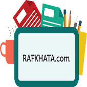 Rafkhata , রাফখাতা, University Admission Helper