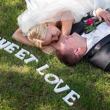 Wedding photographer Viktoriya Klenova (Klenovaphoto). Photo of 14.07.2016