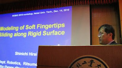 Photo: workshop at Hebei Unviersity of Technology (Dec. 14, Tues.)