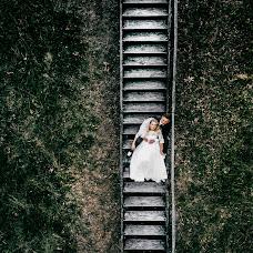 Vestuvių fotografas Laurynas Butkevicius (LaBu). Nuotrauka 03.09.2018