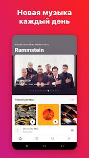 BOOM: music player v4 2 4374 (0 1b) [Premium] [Latest