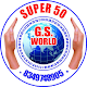 Download Super 50 GS World For PC Windows and Mac