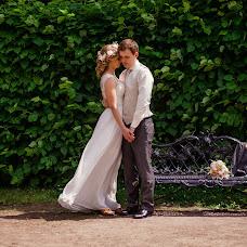 Wedding photographer Natalya Gaydova (NaGaida). Photo of 18.04.2017