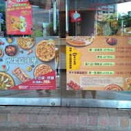 PIZZA HUT必勝客