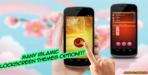 Islamic Lock Screen