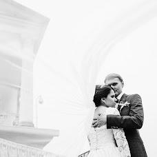 Wedding photographer Olga Guseva (gusevaolga). Photo of 05.11.2018