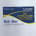 Shri Annpurna Traders, Shastri Park, New Delhi logo