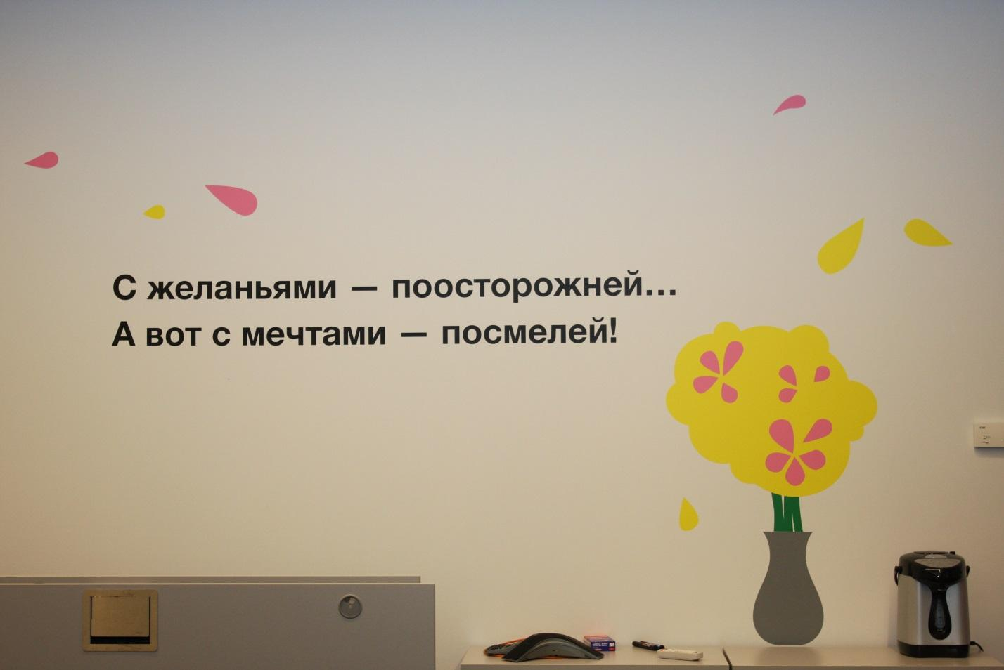 C:\Users\dmitriy.portnykh\Documents\Photos\Office\IMG_4975.JPG