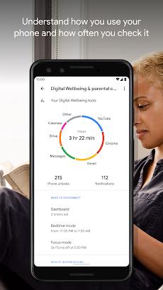 Digital Wellbeingのおすすめ画像2
