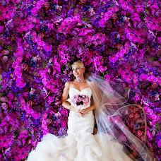 Wedding photographer Raymond Leung (raymondleung). Photo of 25.09.2015