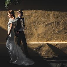 Wedding photographer Dariush Tomashevich (fotodart). Photo of 20.06.2016