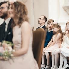 Wedding photographer Lena Gedas (goodlife). Photo of 18.12.2017