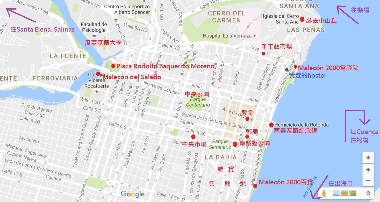 瓜亞基爾市區景點地圖示意