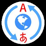 Global Translator Pro v1.4002