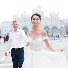 Wedding photographer Taya Kopeykina (tvkopeikina). Photo of 30.09.2018