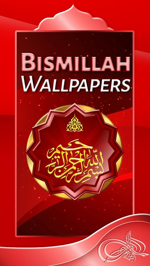 bismillah wallpapers android apps on google play