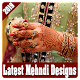 Download Mehndi Designs 2019 - Offline For PC Windows and Mac