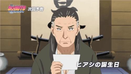 アニメ:BORUTO-ボルト-138話