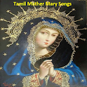 Tamil Mother Mary Songs icon