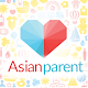 Motherhood, Parenting, & Baby Guide Android apk