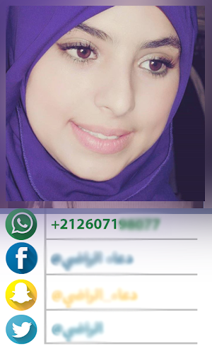 Download Numbers whatsapp girls hijab hard for long