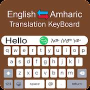 Amharic Keyboard - English to Amharic Typing