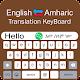 Amharic Keyboard - English to Amharic Typing Download on Windows