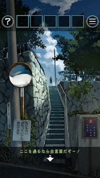 Escape game escape from the day of that summer apk screenshot
