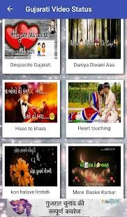 Gujarati Video Status - náhled