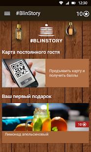 #BlinStory - náhled