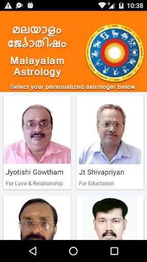 Free Malayalam Jathakam Software